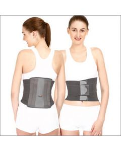 OamSurgical Contoured Lumbosacral Support