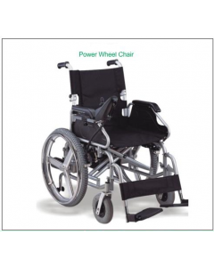 Global Power Wheelchair - WL 1005