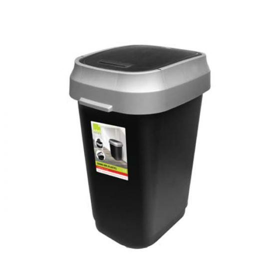 ARVS Swing Bin ( Plastic ), 10 Ltr, Yellow